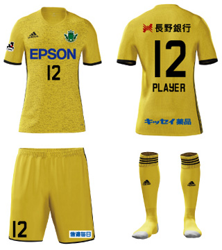 top-gk-2nd-2017