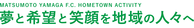 hometown-title